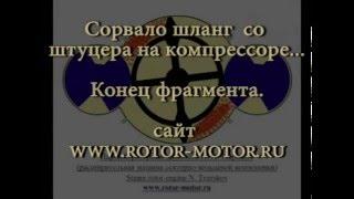 авто-двигатель: паровой гибрид -новая машина для села