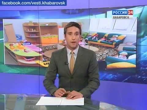 Вести-Хабаровск. Частные детские сады освобождены от НДС