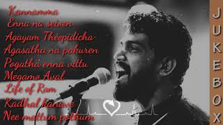 Best of Pradeep kumar songs in Tamil