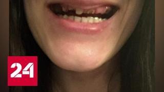 """""""Одна из лучших"""" стоматологов Петербурга оставила пациентов без здоровых зубов"""