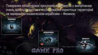 DarkOrbit описание. Лучшие браузерные игры. DarkOrbit обзор.