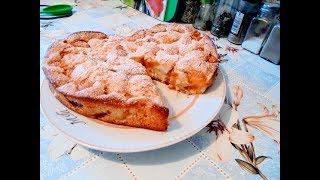 Выпечка -  Пирог с абрикосами .