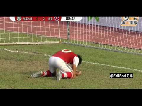 Funny Open Goal Misses Wofoo Tai Po VS South China  Hong Kong Premier League