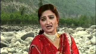 Guzra Zamana Yaad Aata Hai [Full Song] Teri Bewafai
