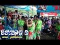 Sayang 2  versi Jathilan Jogja Kudho PASESO 2018