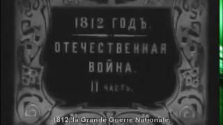 1812 год 1912 Советское кино смотреть онлайн