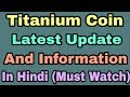 Titanium Coin Latest Update And Information || Steps To Get Titanium Coin Again In Hindi 2018