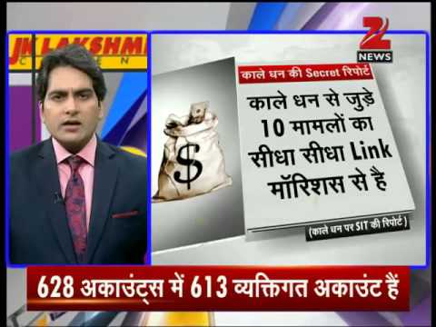 DNA: SIT report to divulge significant revelations about Black money