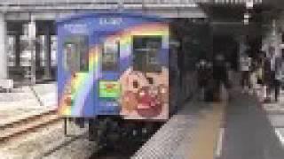 瀬戸大橋線 #6, 岡山駅で アンパンマン 3匹を同時捕獲する thumbnail