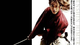 Rurouni Kenshin Live Action OST 14 -First Dungeon