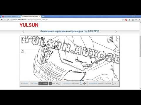 Новый магазин и каталог автозапчастей Yulsun