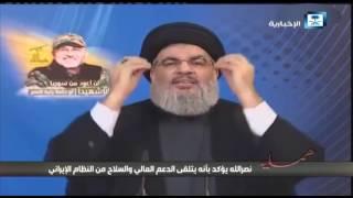نصر الله يؤكد بأنه يتلقى الدعم المالي والسلاح من إيران