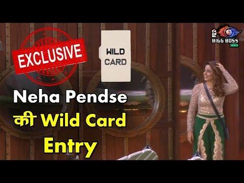Bigg Boss 12 : Neha Pendse Entering In Bigg Boss House As Wild Card | Weekend Ka Vaar | Week 7 thumbnail