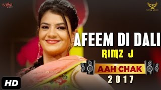 Rimz J : Afeem Di Dali (Full Video) Aah Chak 2017 | New Punjabi Songs 2017 | Saga Music
