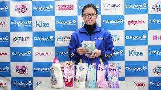 4 thương hiệu nước giặt xả vải cho bé được tin dùng hiện nay