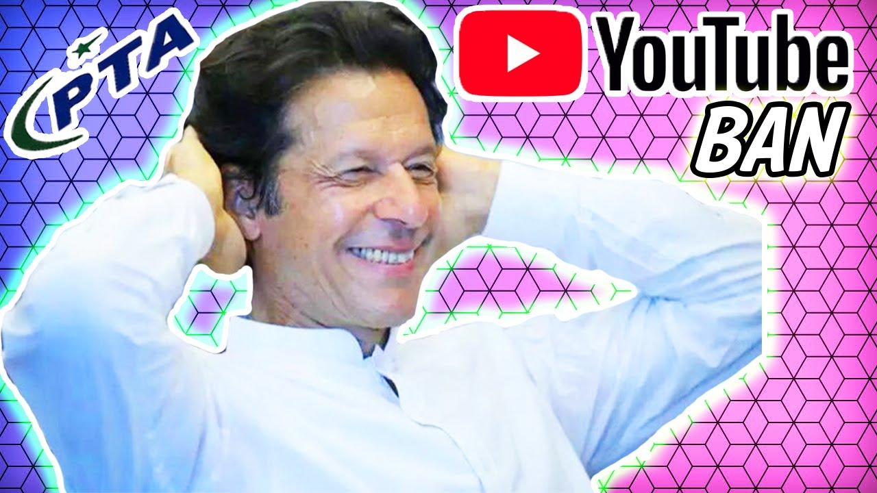 YouTube Ban in Pakistan | Thugs of Pakistan