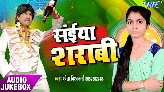 If you Like Bhojpuri Videos & Bhojpuri Songs , Subscribe our channel - http://bit.ly/1B9tT3B Download our official app from Google Play Store ...