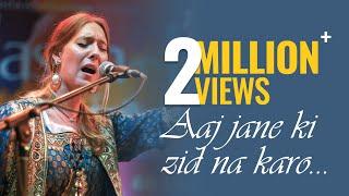aaj jaane ki zid na karo seven eyes band jashn e rekhta 4th edition 2017