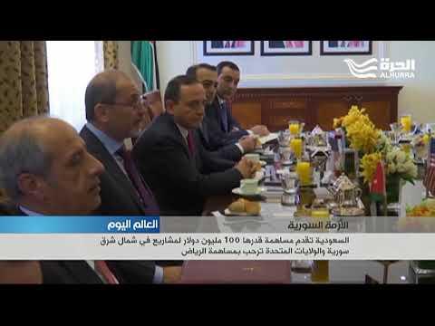 سورية: مقاربات مختلفة لملف اللاجئين والإعمار  - 19:22-2018 / 8 / 17