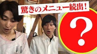 どうも、Snow Manです! 僕たちは今、「滝沢歌舞伎」の御園座公演で愛知...