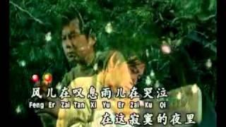 Yao Yi 姚已 我問天 Wo Wen Tian.mp4