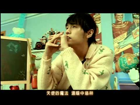 Jay Chou 周杰倫【聽媽媽的話 Listen to Mom】-Official Music Video