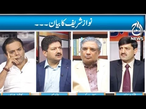 Ru Baroo - 13 May 2018 - Aaj News