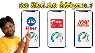Jio Giga Fiber VS Airtel V-Fiber VS ACT Fiber Compared    In Telugu   