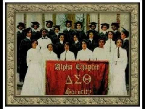 If you ever Delta Sigma Theta