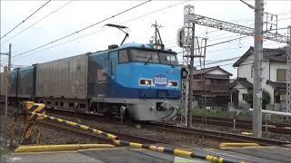 JR貨物 G20大阪サミット開催による 時間変更運転 スーパーレールカーゴ 貴重 動画集