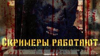 Обзор фильма Крикуны (2016)