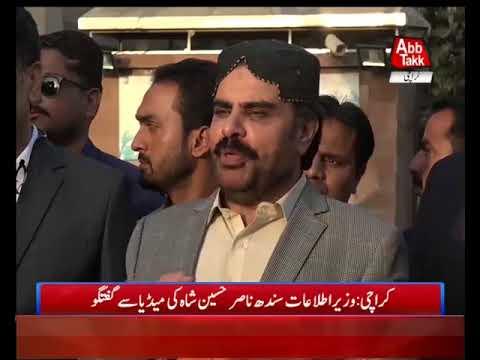 Nasir Hussain Shah Addressing Media in Karachi