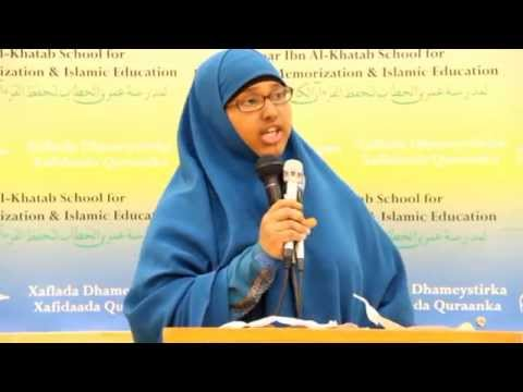 Xafladii Qalin jabinta Taxfiidka Quraanka ee Madarasatul Omar Binu Khatab ( Willmar, Minnesota )