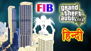 GTA 5 - What Inside The FIB Building | Horror