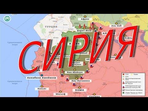 Что на самом деле произошло в Идлибе (эксклюзивная информация из Сирии и Израиля)