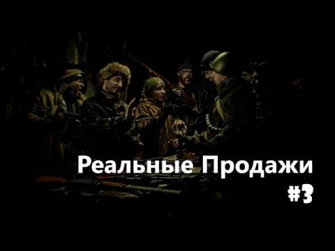 Настройка рекламы в Яндекс Директ. Реальные продажи #3
