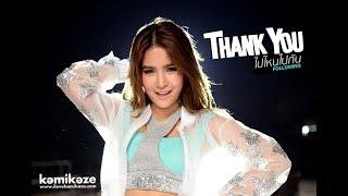 Main Tera Boyfriend Tu Meri Girlfriend - Na Na Na Na (Thai Mix) | J Star | Full HD