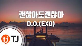 [TJ노래방] 괜찮아도괜찮아 - D.O.(EXO) / TJ Karaoke