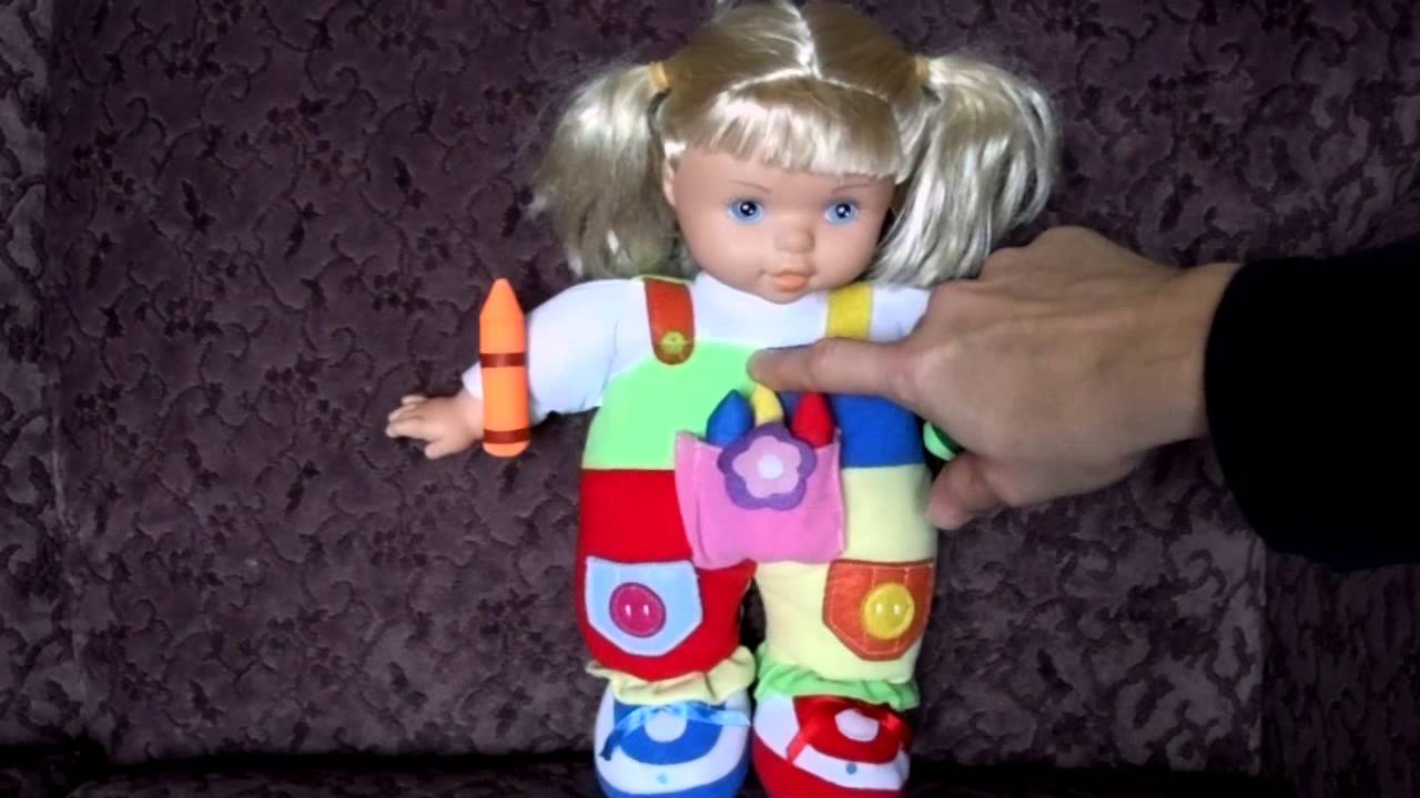 Lovee Doll Amp Toy Co : Lovee cara learns crayon colors doll youtube