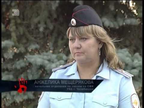 Главу Кунашакского района арестовалииз YouTube · Длительность: 36 с  · Просмотров: 366 · отправлено: 23-3-2015 · кем отправлено: Russia