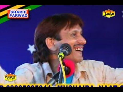 Sharif Parvaz and Reehana Qawwali Muqabla | O Reehana O Reehana Mere Kamre Mein Aa | Masha Allah