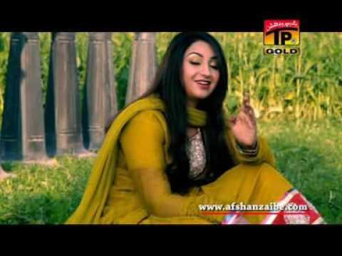 Ik Pal - Afshan Zaibe - Latest Punjabi And Saraiki Song