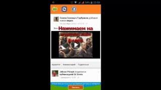 Как скачать видео с Facebook на андроид