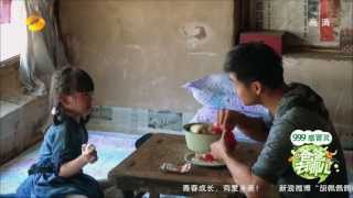 爸爸去哪儿-爱哭鬼Cindy叫田亮很无奈 张亮自制三明治-Part2【湖南卫视官方版1080P】20131011