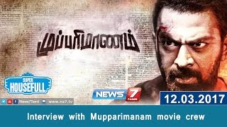 An interview with Mupparimanam movie crew | Super Housefull – News7 Tamil Show