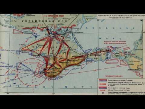 1944 — освобождение Крыма (рассказывает историк Алексей Исаев)