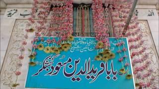 Shagna Wali Raat Baba Ganj Shakar Di- Baba Ghulam Kibria