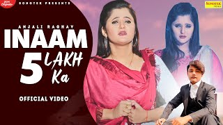 Inaam 5 Lakh Ka | Anjali Raghav | Manisha Sharma | Soyab Khan | New Haryanvi Songs Haryanvi 2021