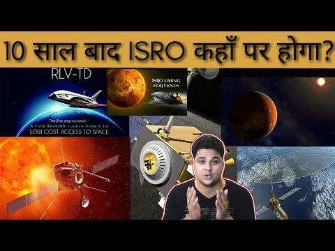Where Will ISRO Be After 10 Years From Now?