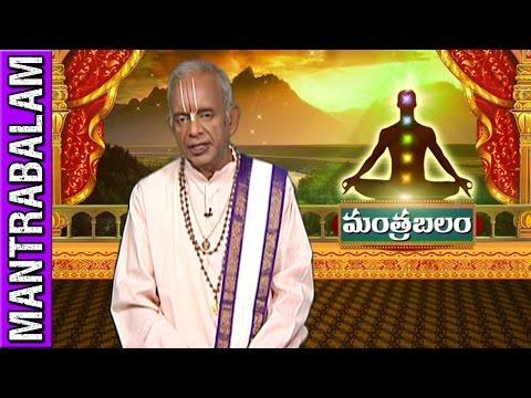 Mantra For Naga Devatha Blessings And Sarva Sukhalu || Naga Panchami  || Mantrabalam || Bhakthi TV